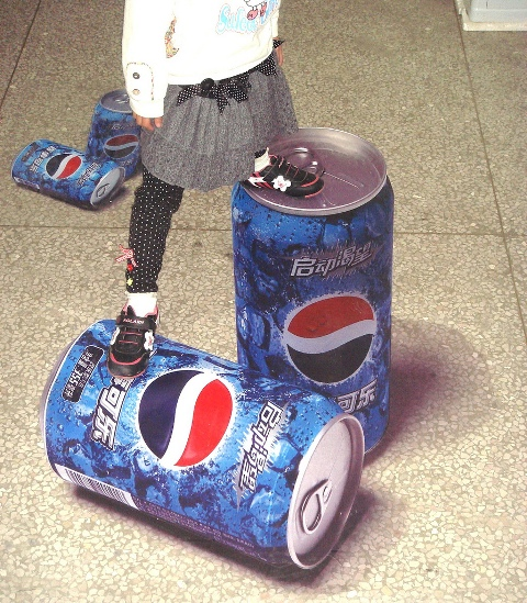 amazing 3d pepsi advertisement